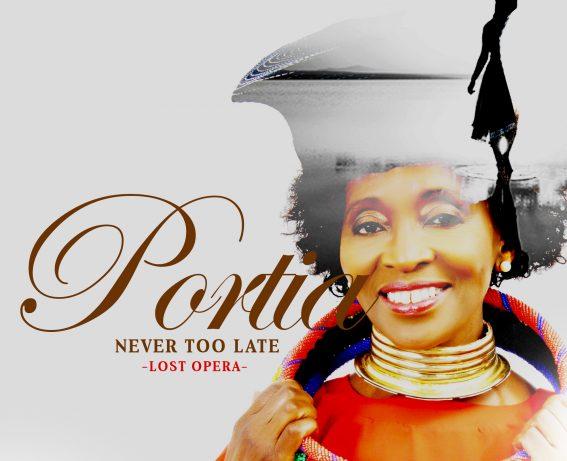 portia2